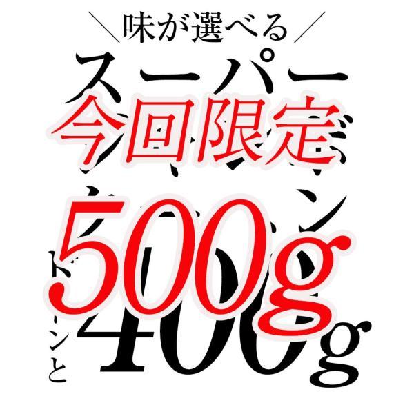 期間限定4500円→1999円 500gに増量!5種の味から選べる!超ド級500gのスーパージャンボクーヘン(500g×3) 訳あり お取り寄せ お取り寄せスイーツ 令和|shitamachibaum|07