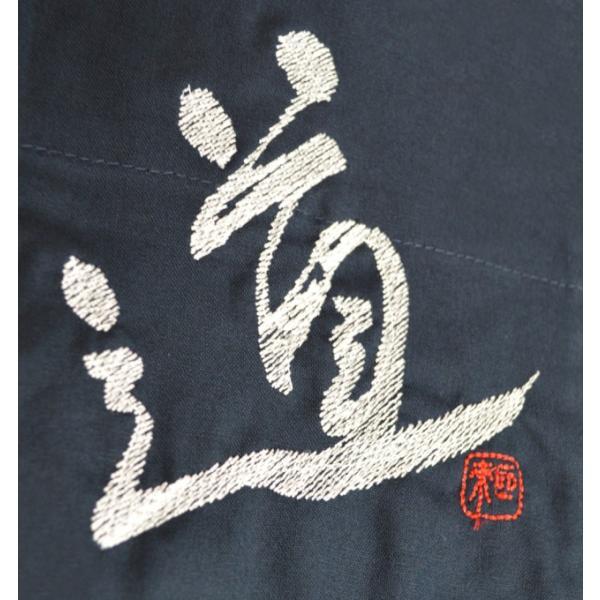 作務衣 帯付き セット 豪華刺繍入り メンズ 綿100% 龍道 ー Reed style SAMUE|shitateyajingoro|03