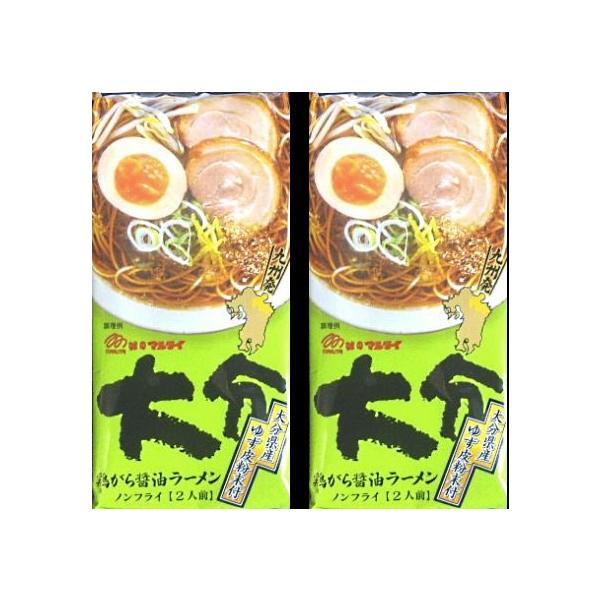 博多食材工房 お土産/福岡 マルタイ棒ラーメン 大分鶏がら醤油ラーメン2袋(4食分) メール便無料 067911-2