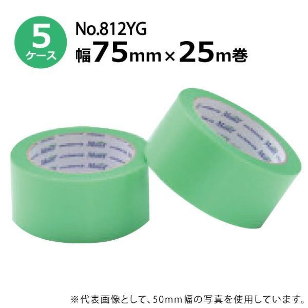 《約430円/巻》古藤工業 養生テープ No.812YG (緑)幅75mm×長さ25m×厚さ0.15mm 5ケース(24巻入×5ケース)(HK)