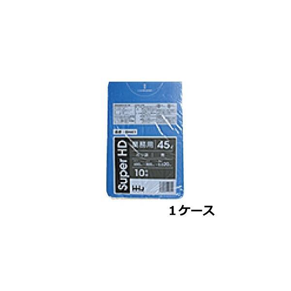 法人様宛限定 ポリ袋 ゴミ袋 HHJ GH41 青 45L 45リットル 0.020mm×650mm×800mm 800枚/ケース