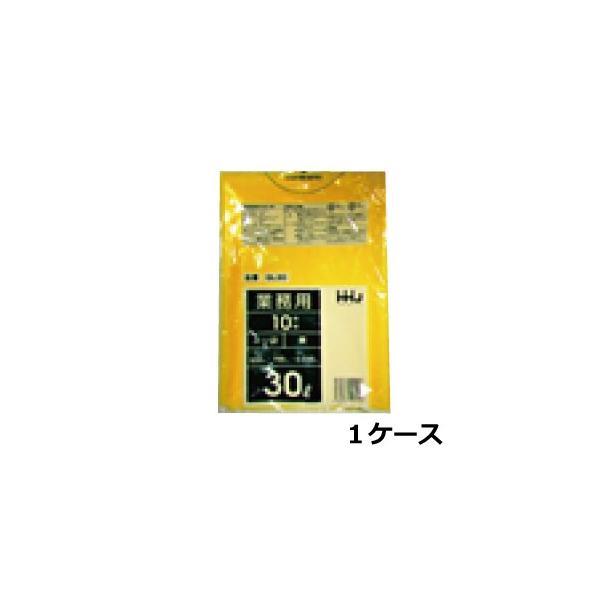 法人様宛限定 ポリ袋 ゴミ袋 HHJ GL30 黄30L 30リットル 0.030mm×500mm×700mm 800枚/ケース