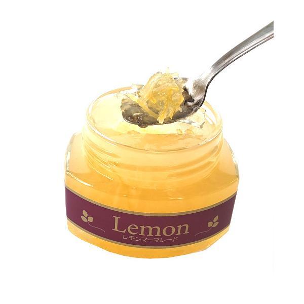 レモンマーマレード 150g / ジャム マーマレード レモン イエローレモン パン トースト クラッカー ヨーグルト