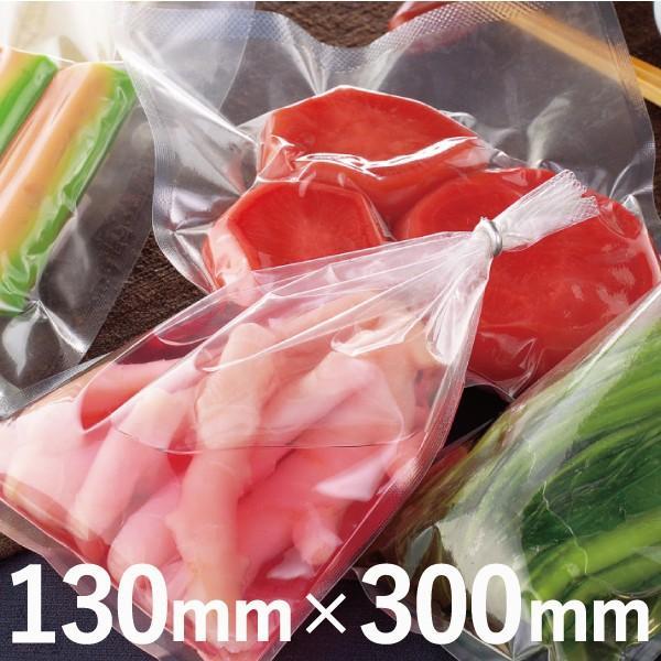 明和産商 ボイル用(85℃) 真空包装三方袋 N5タイプ N5-1330 H 130mm×300mm 1ケース 3,000枚入