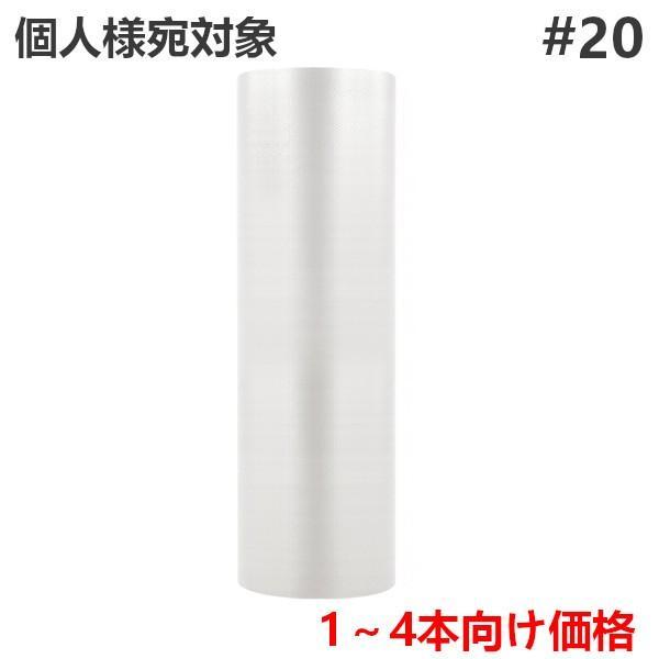 川上産業 プチプチ ロール エアキャップ エアパッキン #20 1200mm幅×84M巻 1本 個人様宛対象