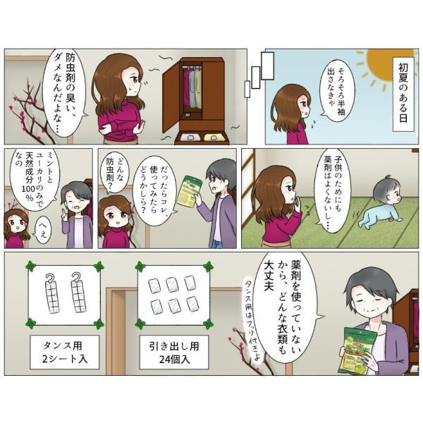 天然ハーブの防虫剤 選べる4個セット shizen-shop 02