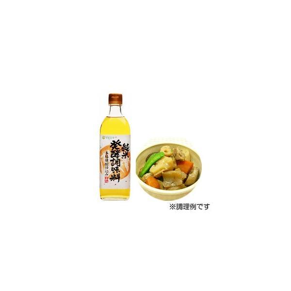 純米発酵調味料(500ml) マルシマ パッケージリニューアル予定