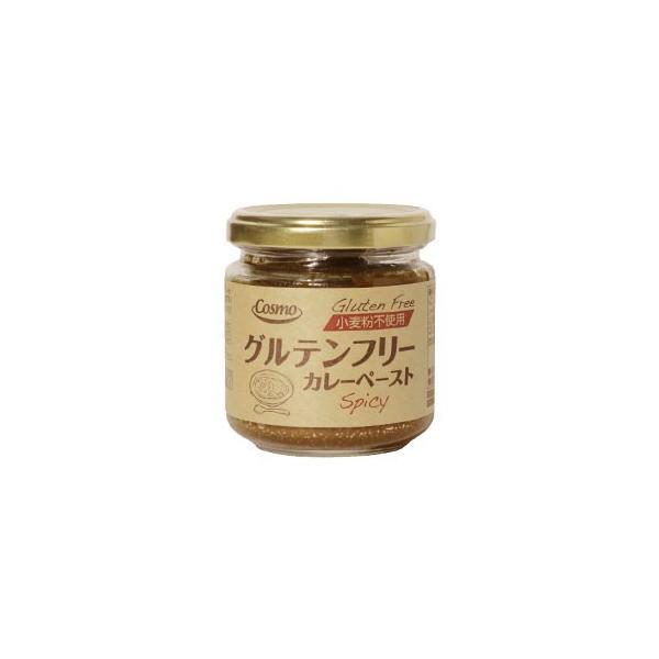 グルテンフリー カレーペースト スパイシー(180g) コスモ食品