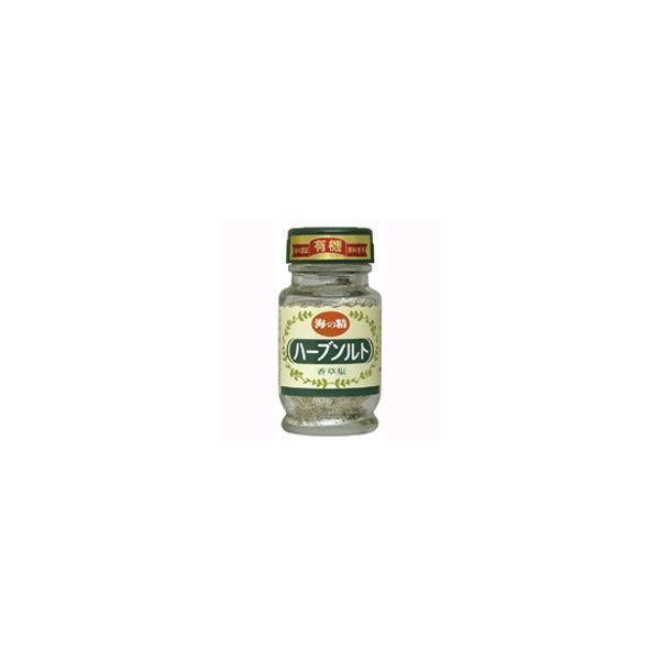 有機ハーブソルト(食卓ビン)(55g) 海の精
