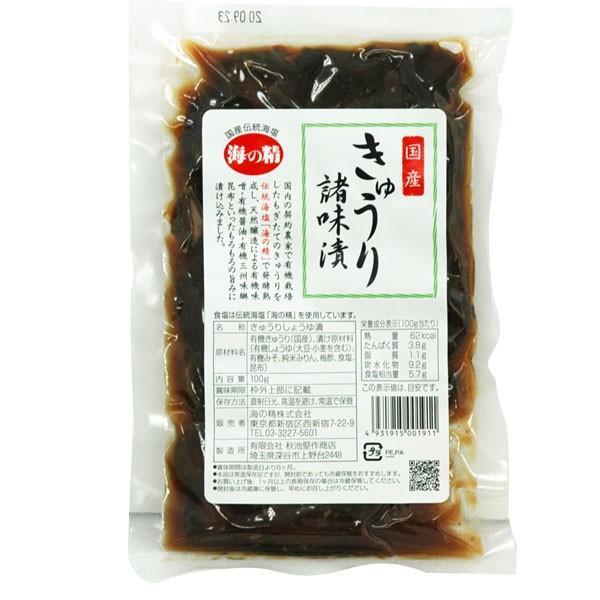 国産きゅうり諸味漬(国産有機きゅうり使用)(100g) 海の精