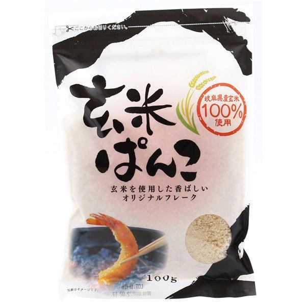 グルテンフリーパン粉 岐阜県産玄米使用 玄米ぱんこ(100g) 桜井食品 10月新商品