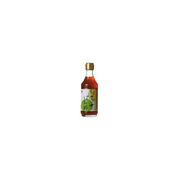 シークワーサーぽん酢(300ml) チョーコー