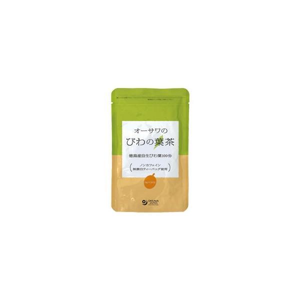 オーサワのびわの葉茶(60g(3g×20包)) オーサワジャパン