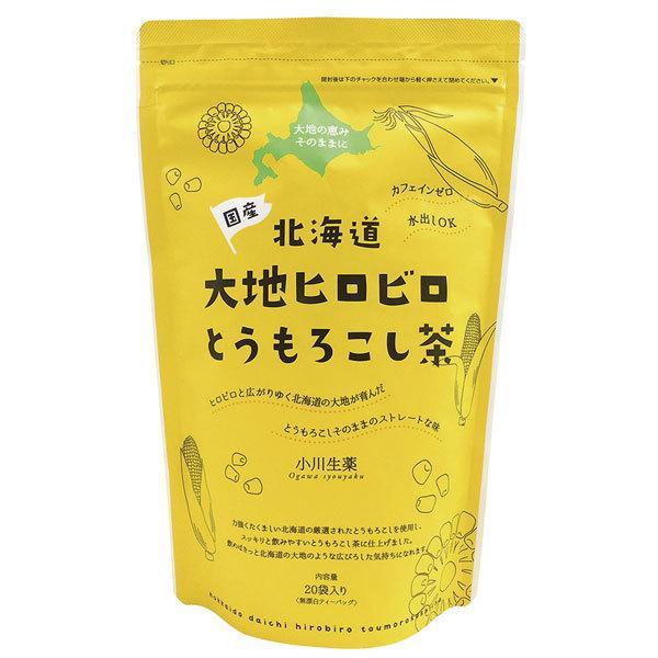 北海道大地ヒロビロとうもろこし茶(100g(5g×20)) 小川生薬