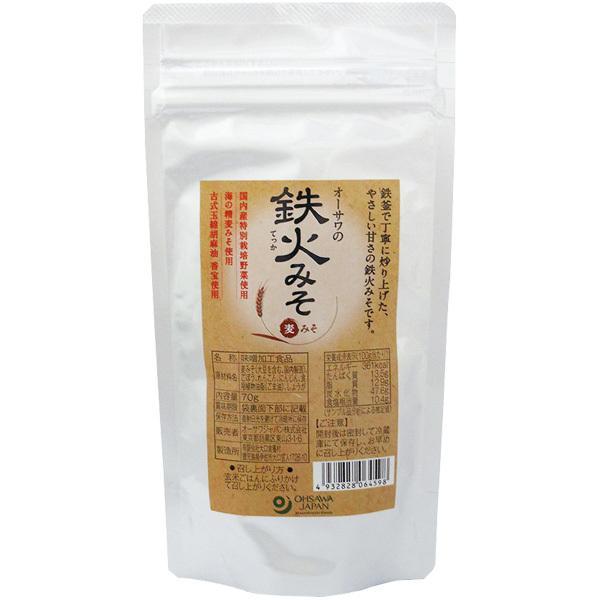 オーサワの鉄火みそ(麦みそ)袋入り(70g) オーサワジャパン