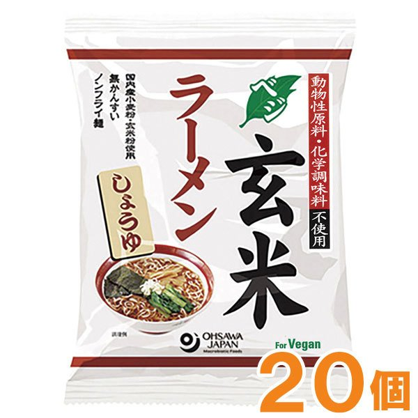 オーサワのベジ玄米ラーメン(しょうゆ)(112g(うち麺80g)) 20個セット オーサワジャパン まとめ買い
