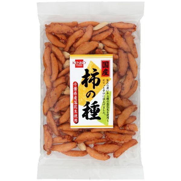 柿の種(国産落花生)(90g) 健康フーズ