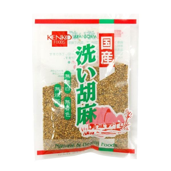 国産洗い胡麻(金)(60g) 健康フーズ