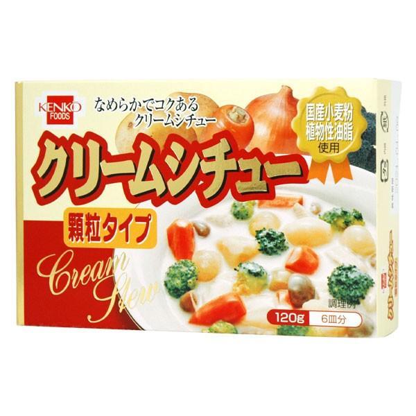 クリームシチュー 顆粒タイプ(120g(6皿分)) 健康フーズ