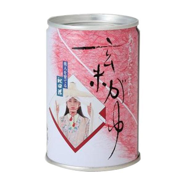 玄米がゆ(缶)(280g) こまち食品工業