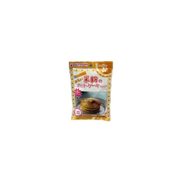 おいしい米粉のホットケーキみっくす(かぼちゃ風味)(120g) 南出製粉所