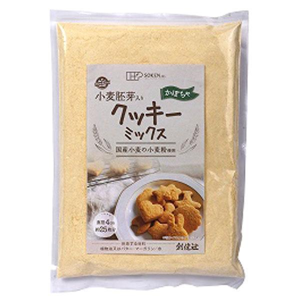 小麦胚芽入りクッキーミックス かぼちゃ(200g) 創健社