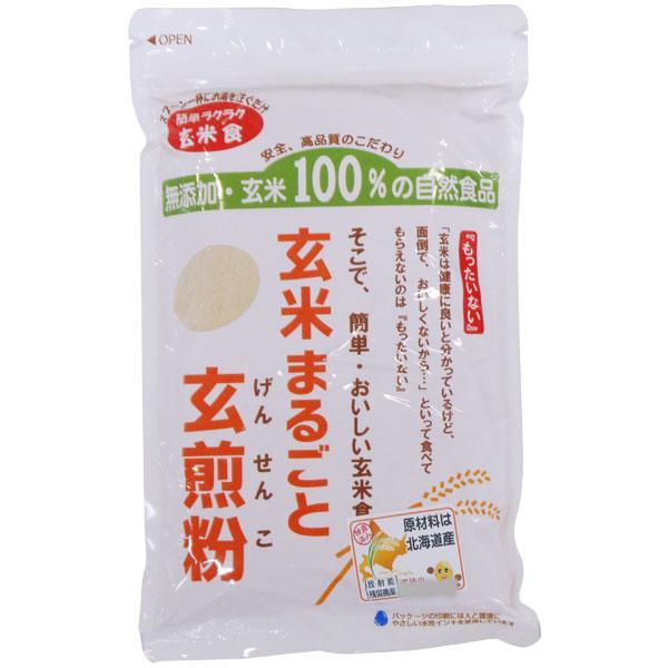 玄米まるごと玄煎粉(500g) 山川
