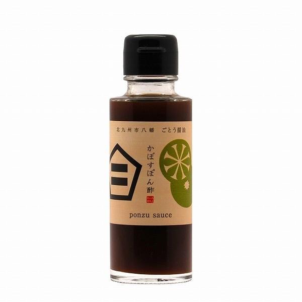 かぼすぽん酢 100ml
