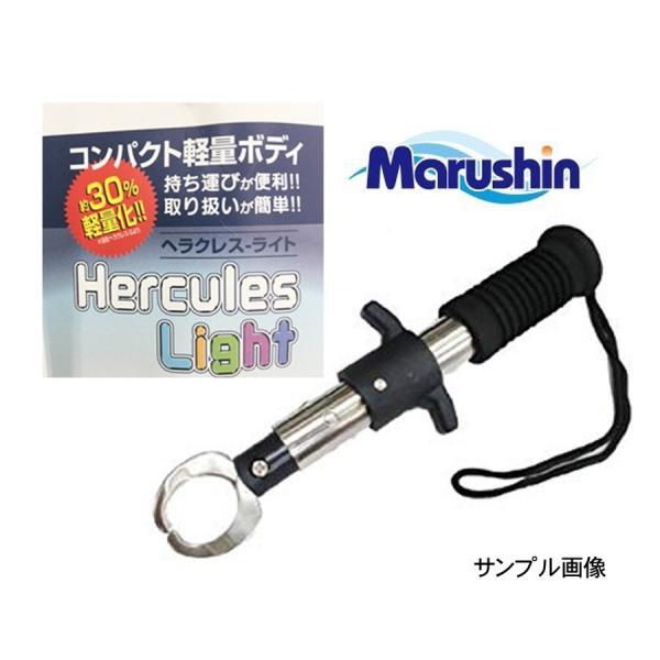 マルシン漁具 ヘラクレス ライト (フィッシュグリップ)