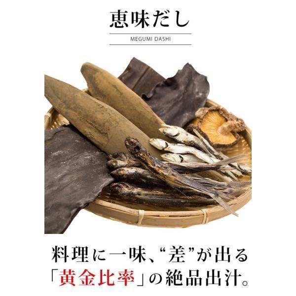 あごだし だしパック 出汁 国産 大容量 鰹ふりだし|shizennomegumi|02
