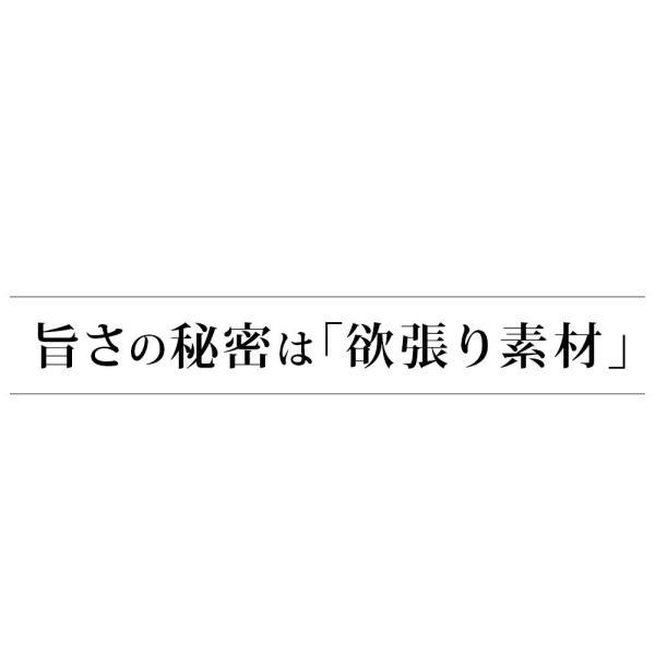 あごだし だしパック 出汁 国産 大容量 鰹ふりだし|shizennomegumi|03