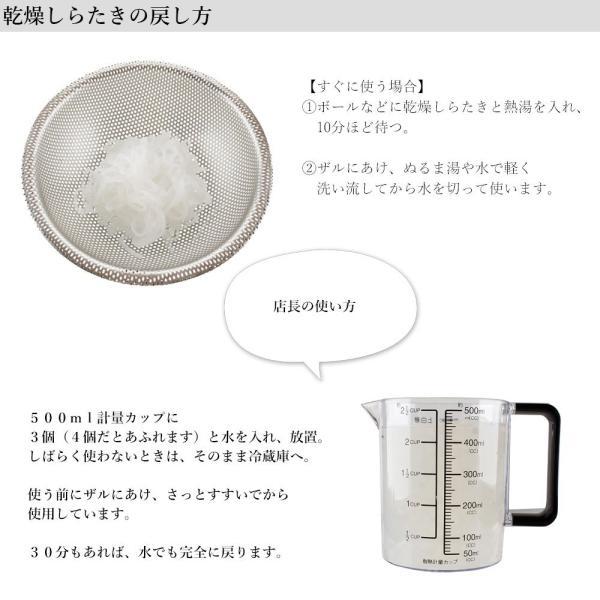 こんにゃく麺 ダイエット食品 置き換え 乾燥しらたき 低カロリー 糖質オフ|shizennomegumi|10