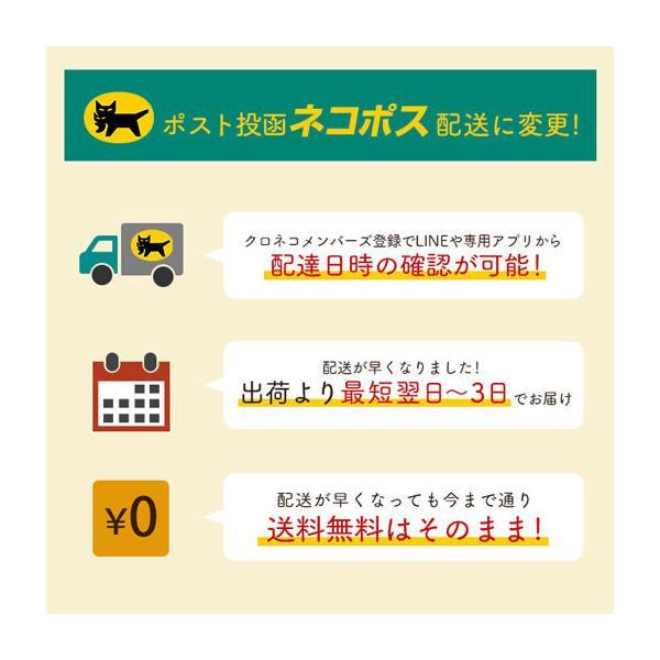 生ふりかけ ひじきふりかけ お試し かりかり梅の実入り 味ひじき|shizennoyakata|02