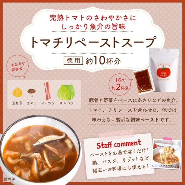 スープ 送料無料 1つ選べるスープ福袋 ポスト投函 送料無料 非常食|shizennoyakata|08