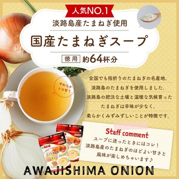 スープ 送料無料 1つ選べるスープ福袋 ポスト投函 送料無料 非常食|shizennoyakata|04