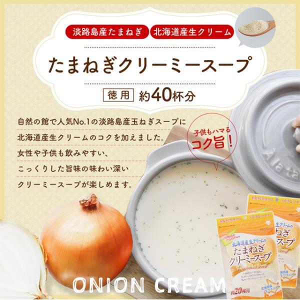 スープ 送料無料 1つ選べるスープ福袋 ポスト投函 送料無料 非常食|shizennoyakata|05
