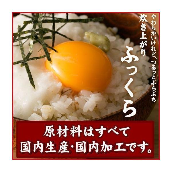 もち麦押し麦丸麦配合 国産 麦 館の麦めし500g 麦飯|shizennoyakata|03