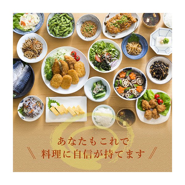 送料無料 だし 宗田節 国産 味源のだし 50包入り  業務用  出汁 出汁パック 鰹|shizennoyakata|11