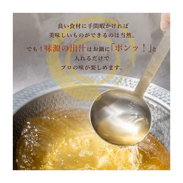 送料無料 だし 宗田節 国産 味源のだし 50包入り  業務用  出汁 出汁パック 鰹|shizennoyakata|14