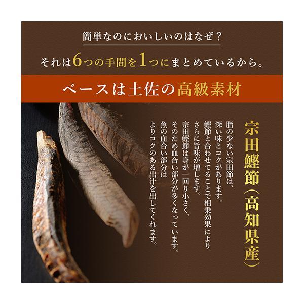 送料無料 だし 宗田節 国産 味源のだし 50包入り  業務用  出汁 出汁パック 鰹|shizennoyakata|15