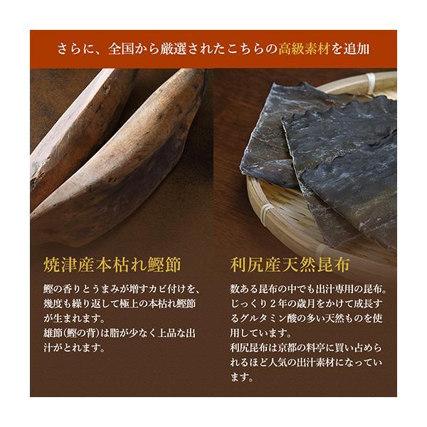 送料無料 だし 宗田節 国産 味源のだし 50包入り  業務用  出汁 出汁パック 鰹|shizennoyakata|16