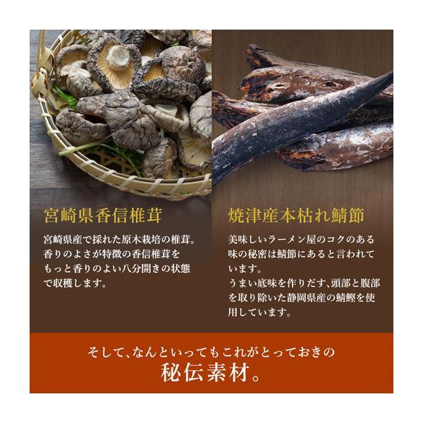 送料無料 だし 宗田節 国産 味源のだし 50包入り  業務用  出汁 出汁パック 鰹|shizennoyakata|17