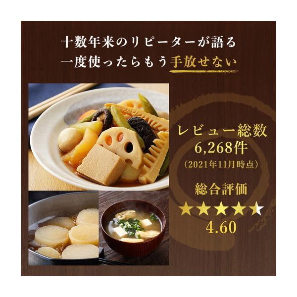 送料無料 だし 宗田節 国産 味源のだし 50包入り  業務用  出汁 出汁パック 鰹|shizennoyakata|05