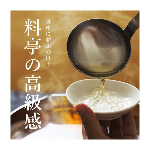 送料無料 だし 宗田節 国産 味源のだし 50包入り  業務用  出汁 出汁パック 鰹|shizennoyakata|07