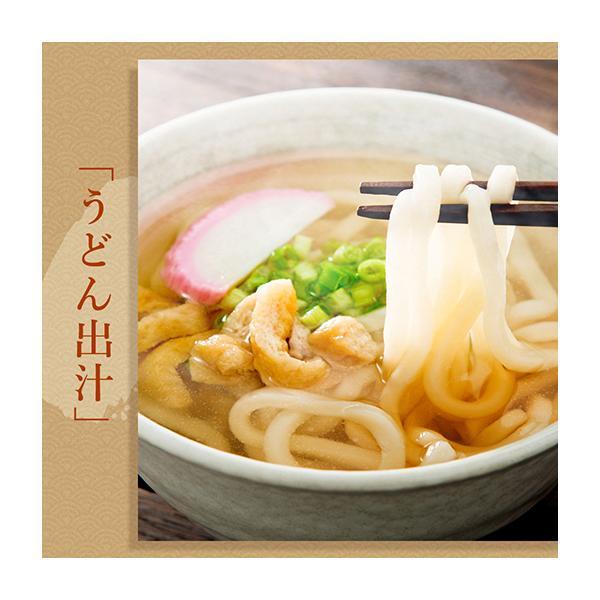 送料無料 だし 宗田節 国産 味源のだし 50包入り  業務用  出汁 出汁パック 鰹|shizennoyakata|09