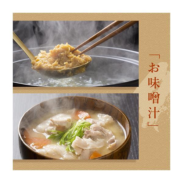 送料無料 だし 宗田節 国産 味源のだし 50包入り  業務用  出汁 出汁パック 鰹|shizennoyakata|10