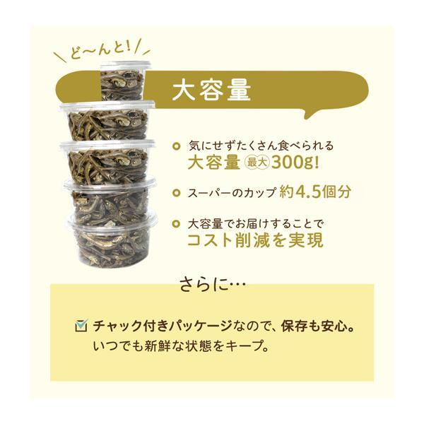 グルメ ナッツ アーモンドフィッシュ 送料無料 4種類から1種選べる アーモンド小魚 小魚アーモンド お菓子 おつまみ 訳あり ポイント消化|shizennoyakata|12