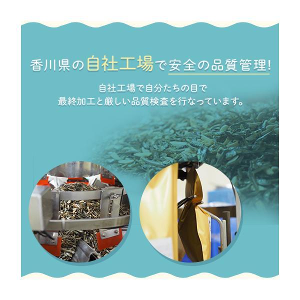 グルメ ナッツ アーモンドフィッシュ 送料無料 4種類から1種選べる アーモンド小魚 小魚アーモンド お菓子 おつまみ 訳あり ポイント消化|shizennoyakata|13