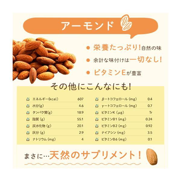 グルメ ナッツ アーモンドフィッシュ 送料無料 4種類から1種選べる アーモンド小魚 小魚アーモンド お菓子 おつまみ 訳あり ポイント消化|shizennoyakata|09