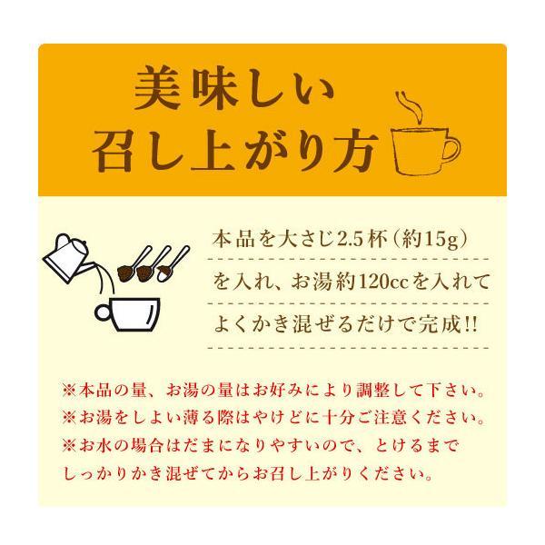 ごぼう茶 ラテ 送料無料 牛乳いらず ごぼう茶ラテ 2個セット 120g(約8杯分)×2  ごぼう 牛蒡 ゴボウ ごぼう茶 茶 ラテ カフェインゼロ 食物繊維 ポリフェノール|shizennoyakata|12